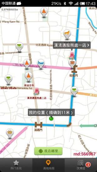 清迈中文地图