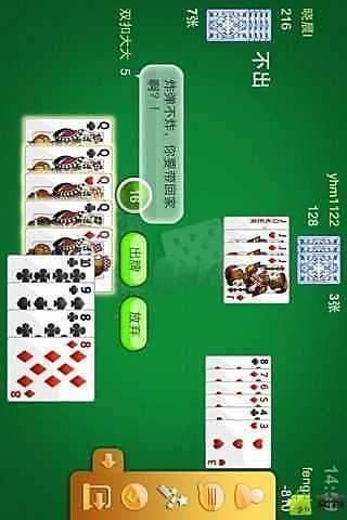 免費下載棋類遊戲APP|双扣 app開箱文|APP開箱王