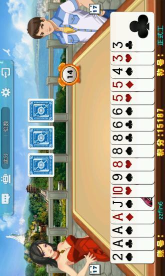 玩遊戲App|闽南游戏免費|APP試玩
