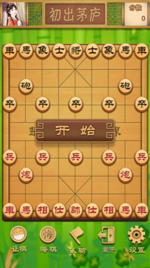 遊戲王 - 新浪遊戲