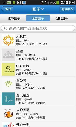 App (2013) - News - IMDb