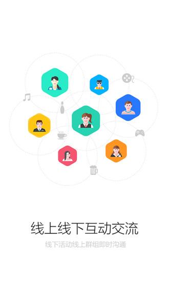 玩免費社交APP|下載掌缘 app不用錢|硬是要APP