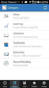 玩教育App 每日汉语听力免費 APP試玩