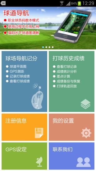 iOS 7 iPhone 桌布解析度設定教學詳解 - 蘋果瘋 - 痞客邦PIXNET