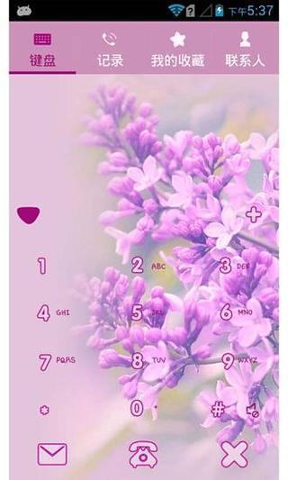 花开错了颜色-91桌面锁屏主题