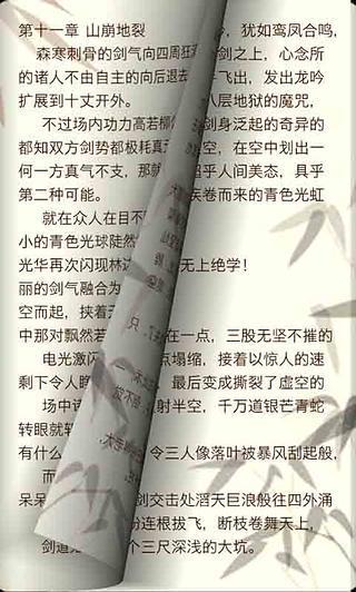 武侠全本小说