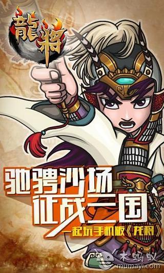 《无限之升级系统》-东东是个胆小鬼著-科幻-起点中文网