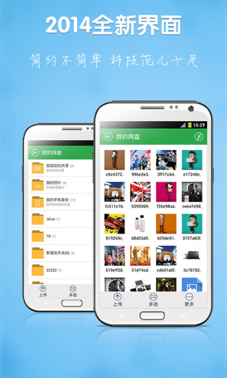 App 金山財神廟APK for Windows Phone | Download ...