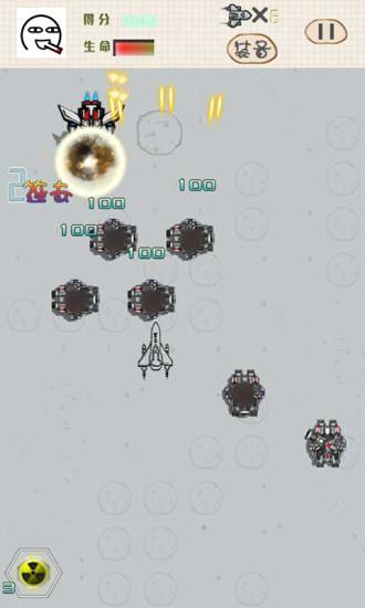 玩射擊App|飞机大战免費|APP試玩