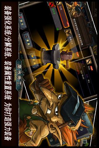 口袋战争:魔界勇士