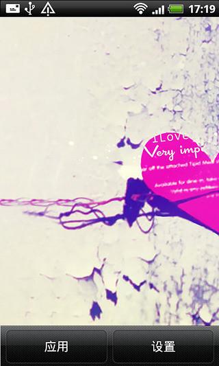 浪漫爱情非主流动态壁纸