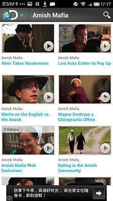 免費下載媒體與影片APP|发现频道 app開箱文|APP開箱王