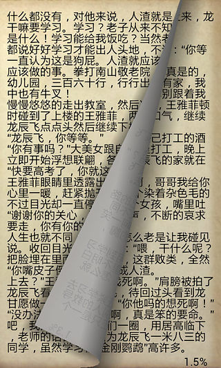 K小说之黑道小说大全