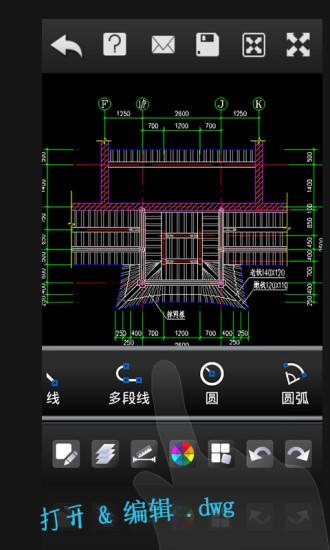 玩免費生產應用APP|下載CAD制图工具-GstarCAD MC app不用錢|硬是要APP