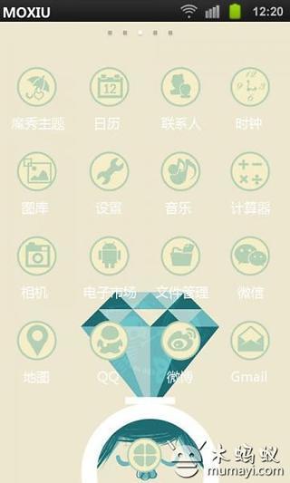 宝石里的秘密魔秀桌面主题(壁纸美化软件)