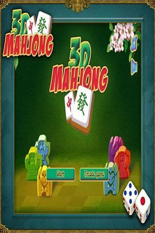 3D麻将天下 3D Mahjong