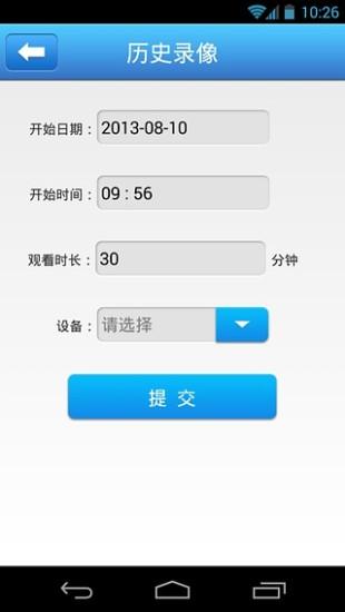 3G远程监控管理系统