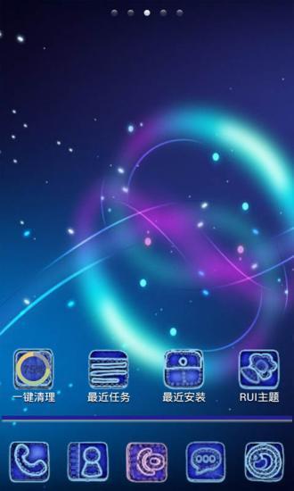 RUI主题-蓝色妖姬主题