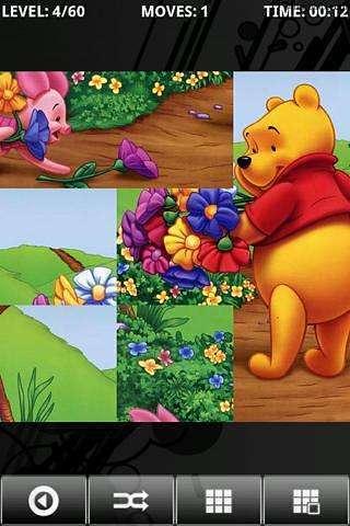 维尼熊的拼图游戏