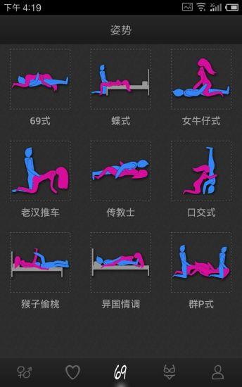 【教學】如何下載中國App Store 天天動聽@ 愛瘋樂園iPhone Land :: 痞 ...