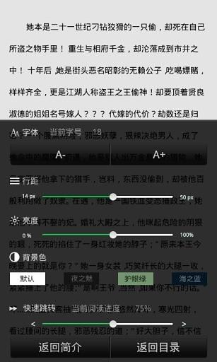 玩書籍App|异世盗尊免費|APP試玩