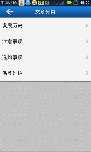 千炮捕鱼OL - 安卓游戏 - 4399手机游戏