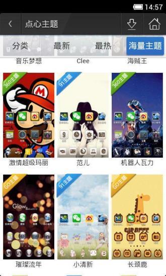 玩免費個人化APP|下載iphone-ios7锁屏主题 app不用錢|硬是要APP