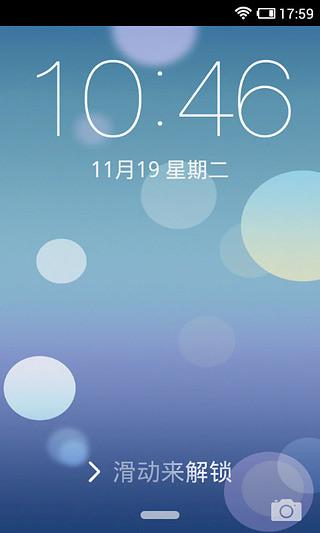 iphone-ios7锁屏主题