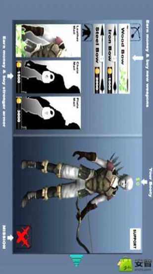 3D弓箭手