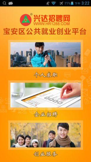 化學(上)(彩色版) | 大專教科書、高中職教科書的提供者 - 新文京開發出版