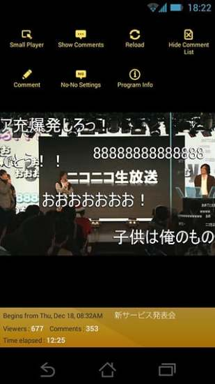 niconico ニコニコ动画/ニコニコ生放送
