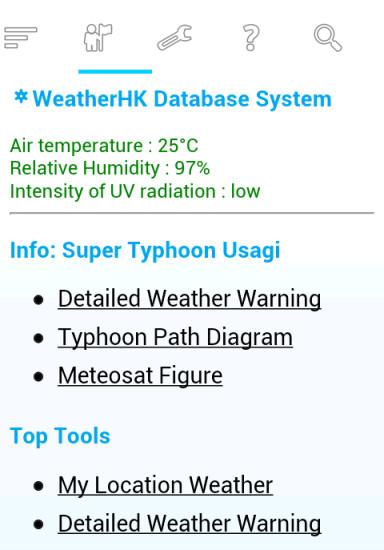 香港天氣 WeatherHK