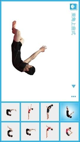免費下載健康APP|每日腹部瑜伽进阶版(插件) app開箱文|APP開箱王