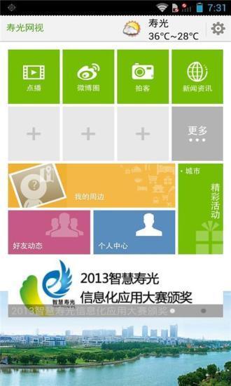 arrange payment - UsingEnglish.com
