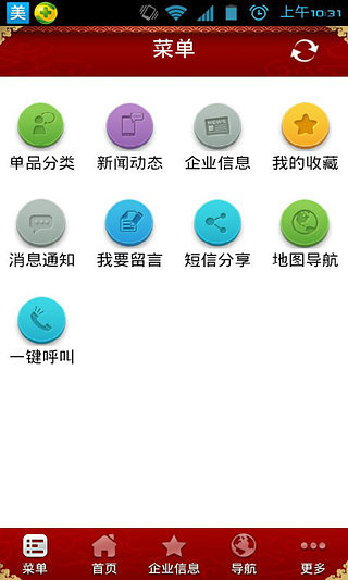 [iPhone App] Tarotie -- iPhone裡的塔羅牌組- appleseed, 蘋果核- 樂 ...