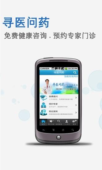 【旅遊】Info Ardea-癮科技App