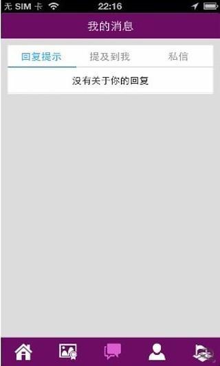 玩免費社交APP|下載1688 app不用錢|硬是要APP