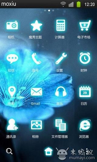 蓝色之恋魔秀桌面主题(壁纸美化软件)