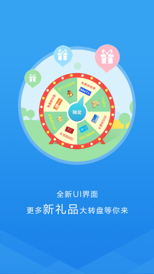 停車王on the App Store - iTunes - Apple