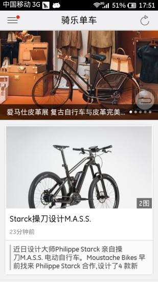 寶石消除 - 1mobile台灣第一安卓Android下載站