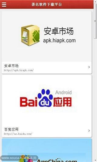 玩交通運輸App|应用商店免費|APP試玩