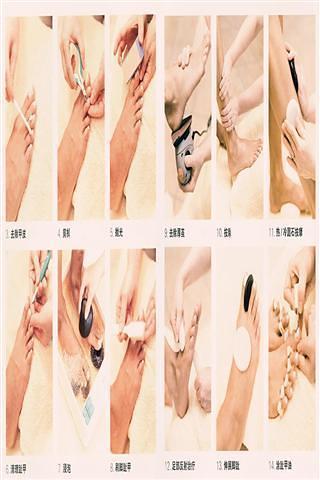 热指甲艺术设计