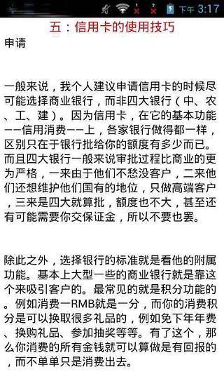 diamond dash攻略 - 首頁 - 電腦王阿達的3C胡言亂語