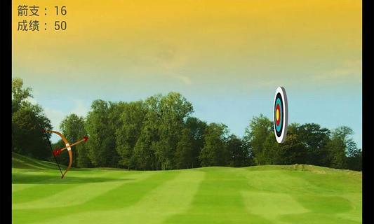 玩冒險App|射箭游戏免費|APP試玩