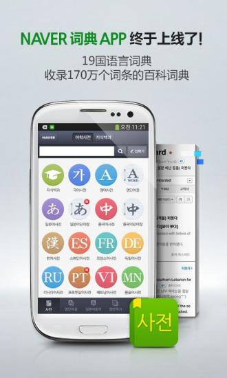 SanDisk Wireless Flash Drive - Android Apps on Google Play