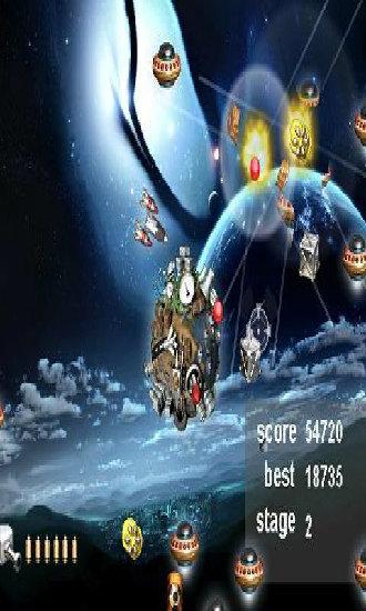 雷电之战2Alien Battle 2