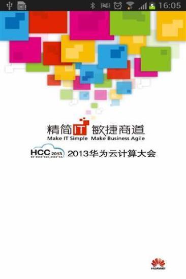 HCC2013