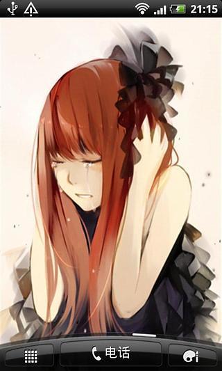 失恋的女孩动态壁纸