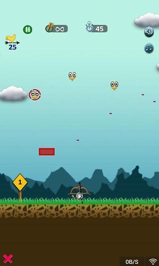 气球射击游戏