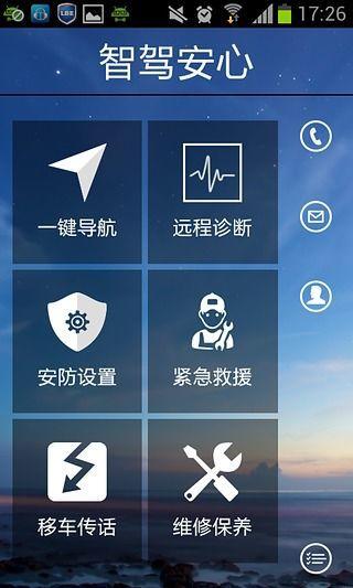 免費線上小說閱讀器 - 1mobile台灣第一安卓Android下載站